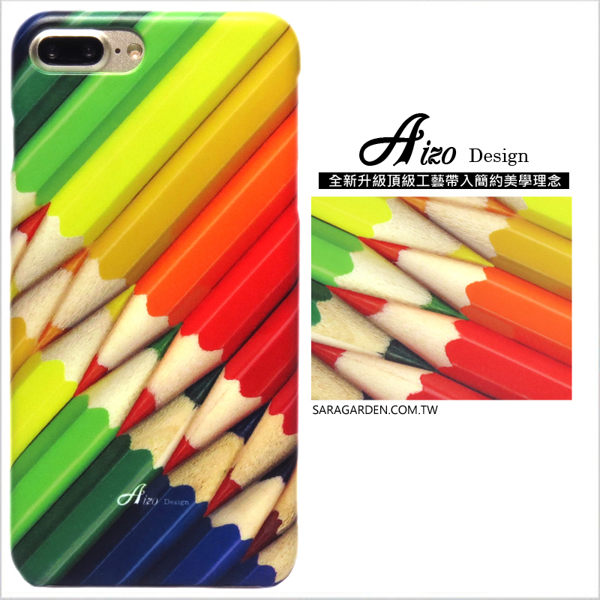 【AIZO】客製化 手機殼 蘋果 iphone7plus iphone8plus i7+ i8+ 保護殼 硬殼 彩虹色鉛筆