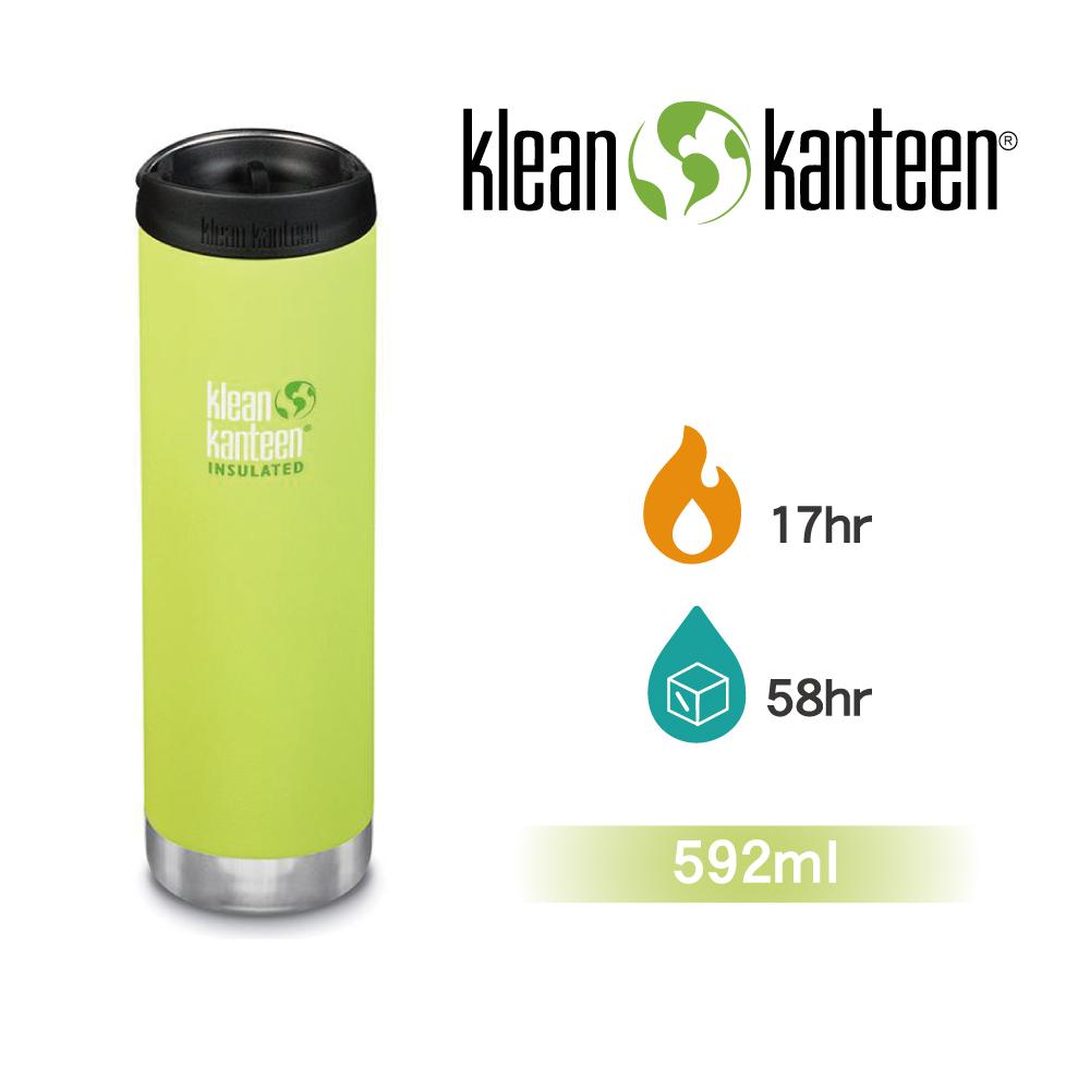 【美國Klean Kanteen】TKWide寬口不鏽鋼保溫瓶-592ml鮮梨綠