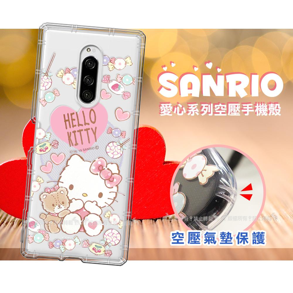 三麗鷗授權 Hello Kitty凱蒂貓 Sony Xperia 1 愛心空壓手機殼(吃手手)