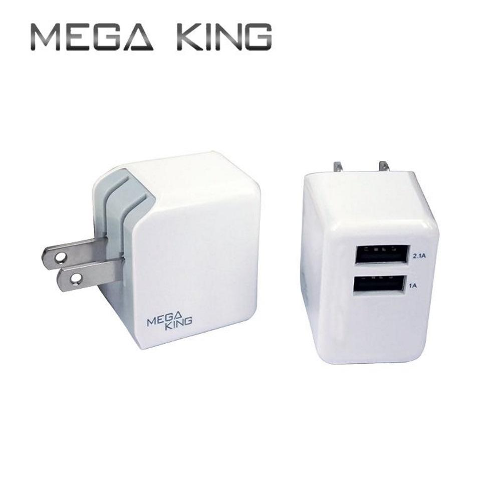 MEGA KING 雙輸出旅充頭 白 (3.1A USB)