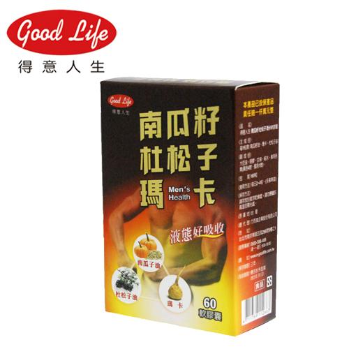 【得意人生】南瓜籽/瑪卡/杜松子油軟膠囊(60粒) 1入