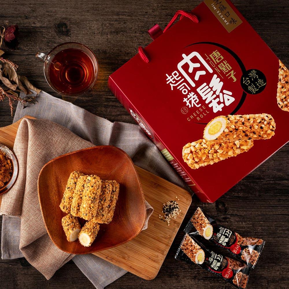 【新東陽】肉鬆起司捲禮盒-芝麻口味 (300g*4盒)