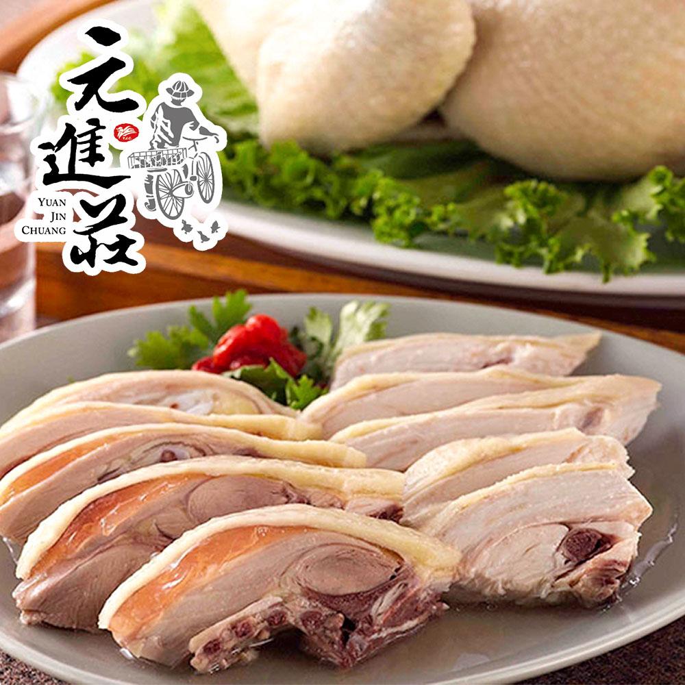《元進莊》醉雞(1.5kg/隻)(全隻禮盒)