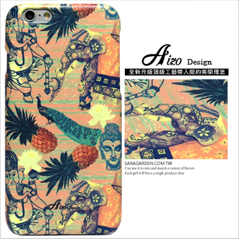 【AIZO】客製化 手機殼 蘋果 iphone5 iphone5s iphoneSE i5 i5s 曼谷 象神 民族風 保護殼 硬殼