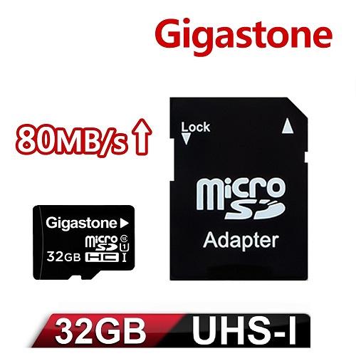 Gigastone 立達國際 32GB MicroSDXC UHS-I 高速記憶卡(附轉卡)