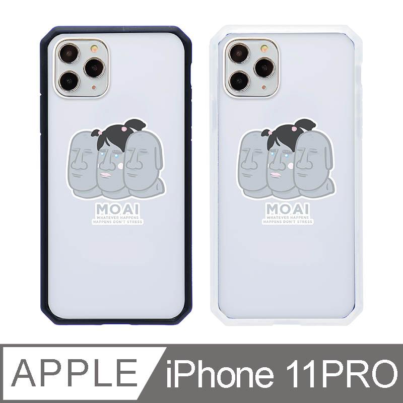 iPhone 11 Pro 5.8吋 MOAI摩艾石像防爆抗摔iPhone手機殼砂霧透