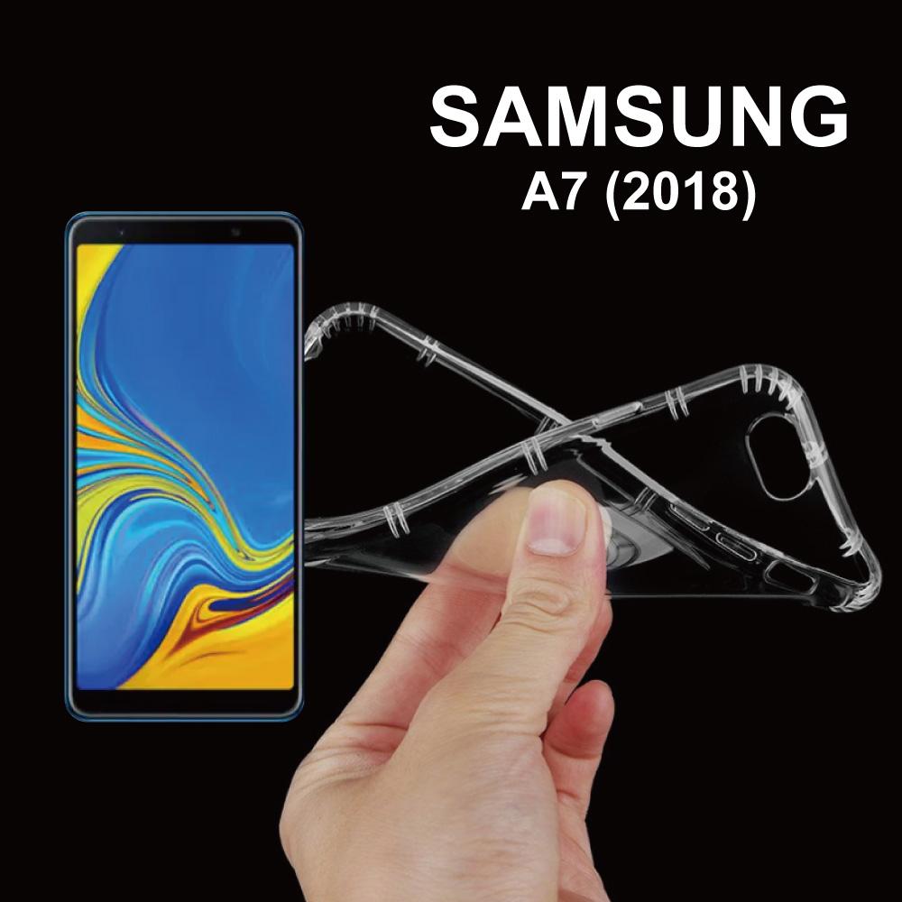 Airpillow SAMSUNG Galaxy A7 (2018) 全包覆氣墊透明空壓殼