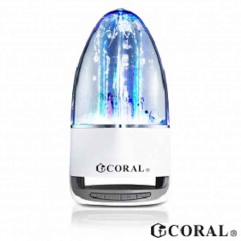 CORAL M12010 噴泉式LED炫彩水舞藍芽喇叭