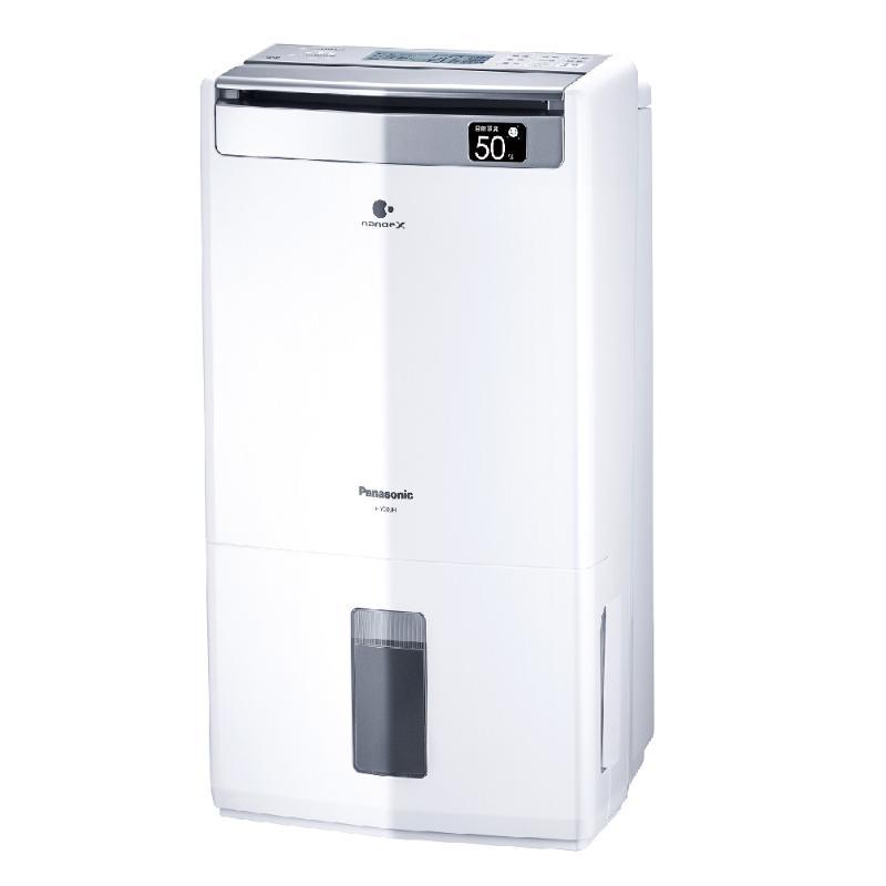 Panasonic 清淨除濕機 W-HEXS F-Y26JH nanoe™ X 有效抑制99.9%新冠病毒