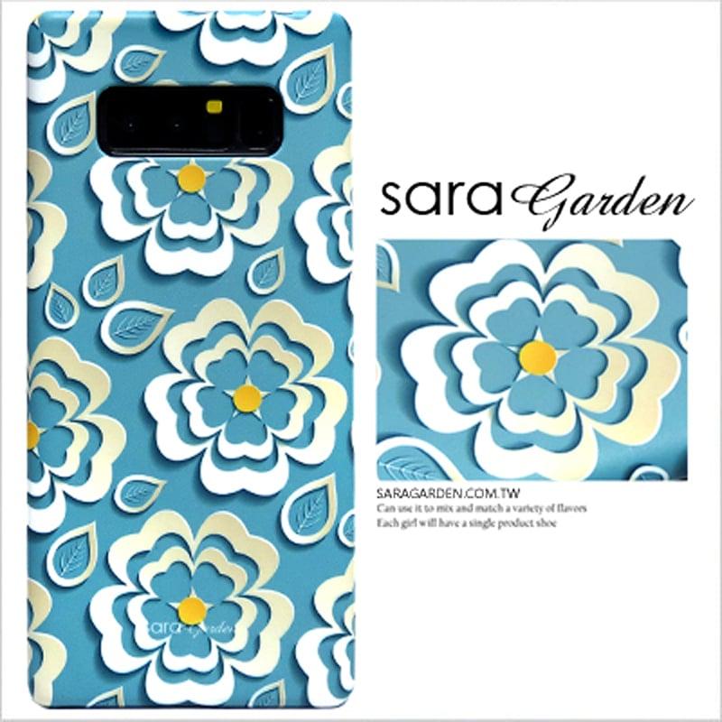 【Sara Garden】客製化 手機殼 三星 Note4 Samsung 紙雕碎花藍 保護殼 硬殼