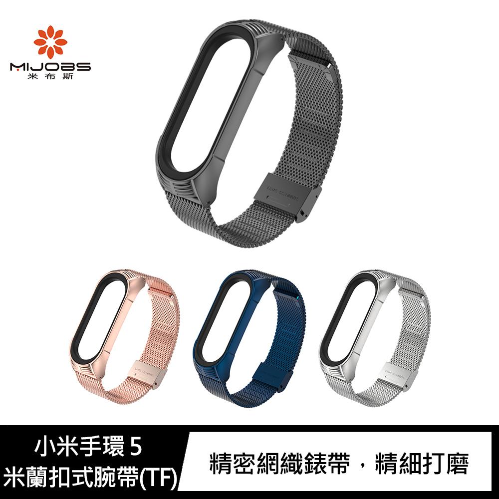 mijobs 小米手環 5/小米手環 6 米蘭扣式腕帶(TF)(黑色)