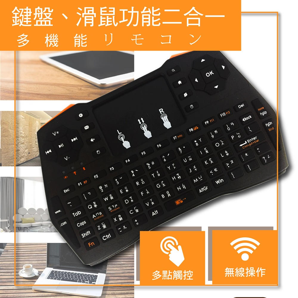 【升級版】u-ta掌上型多功能無線鍵盤PC1(公司貨)