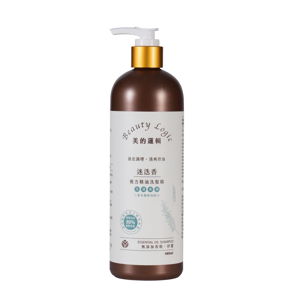 【PURE HOME】Beauty Logic 美的邏輯 迷迭香複方精油洗髮精 480ml