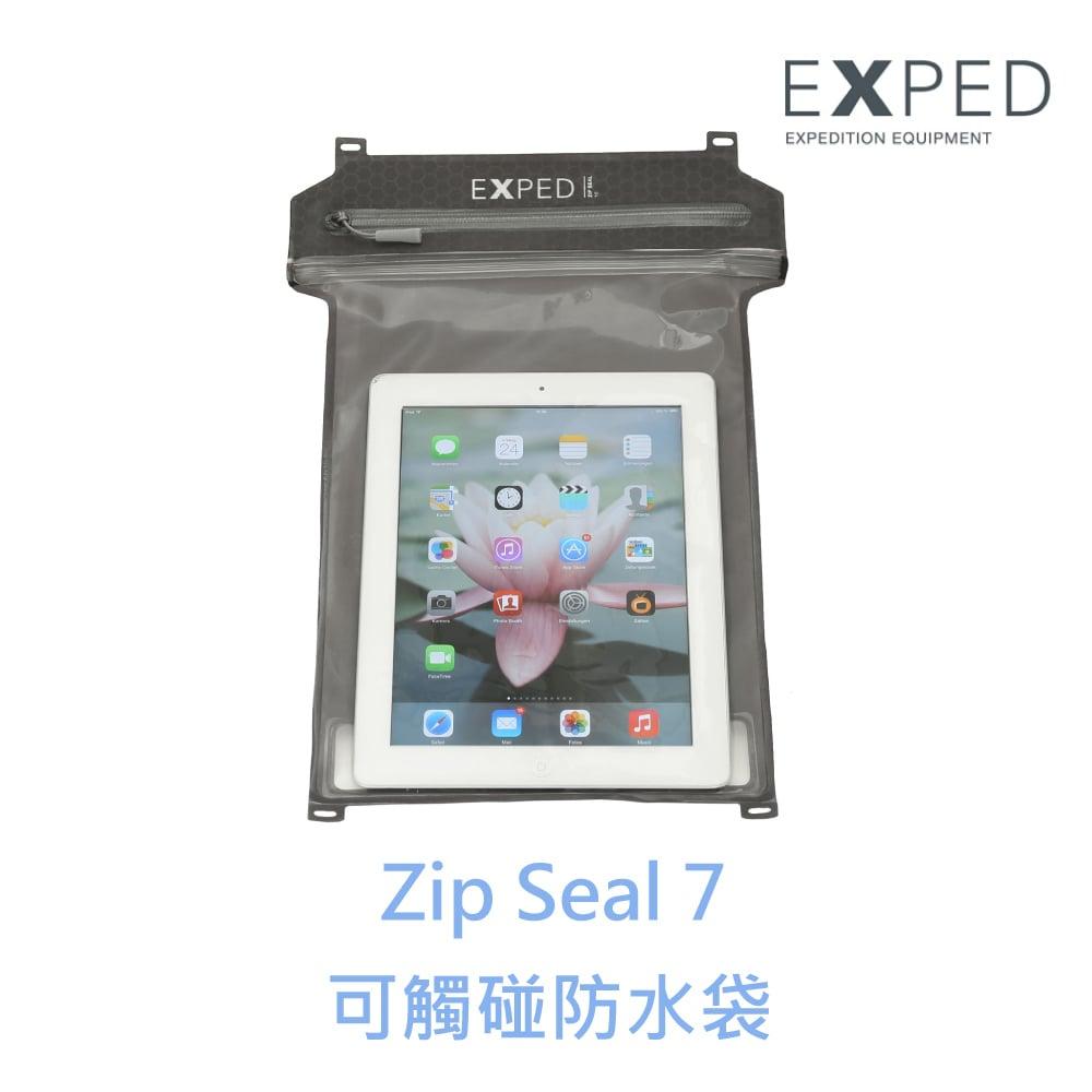 【瑞士EXPED】ZipSeal 7 可觸控防水袋