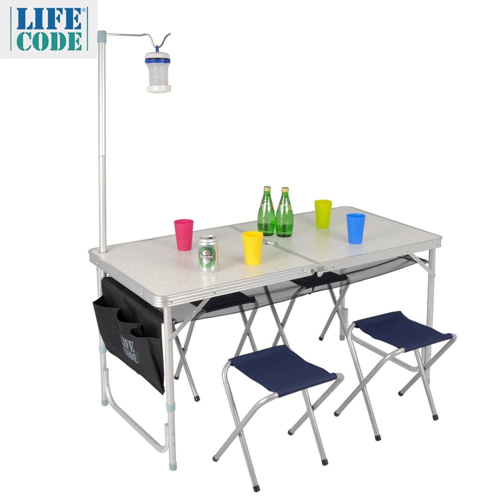 【LIFECODE】007鋁合金折疊桌+4張帆布椅 (附燈架+置物網+側袋)