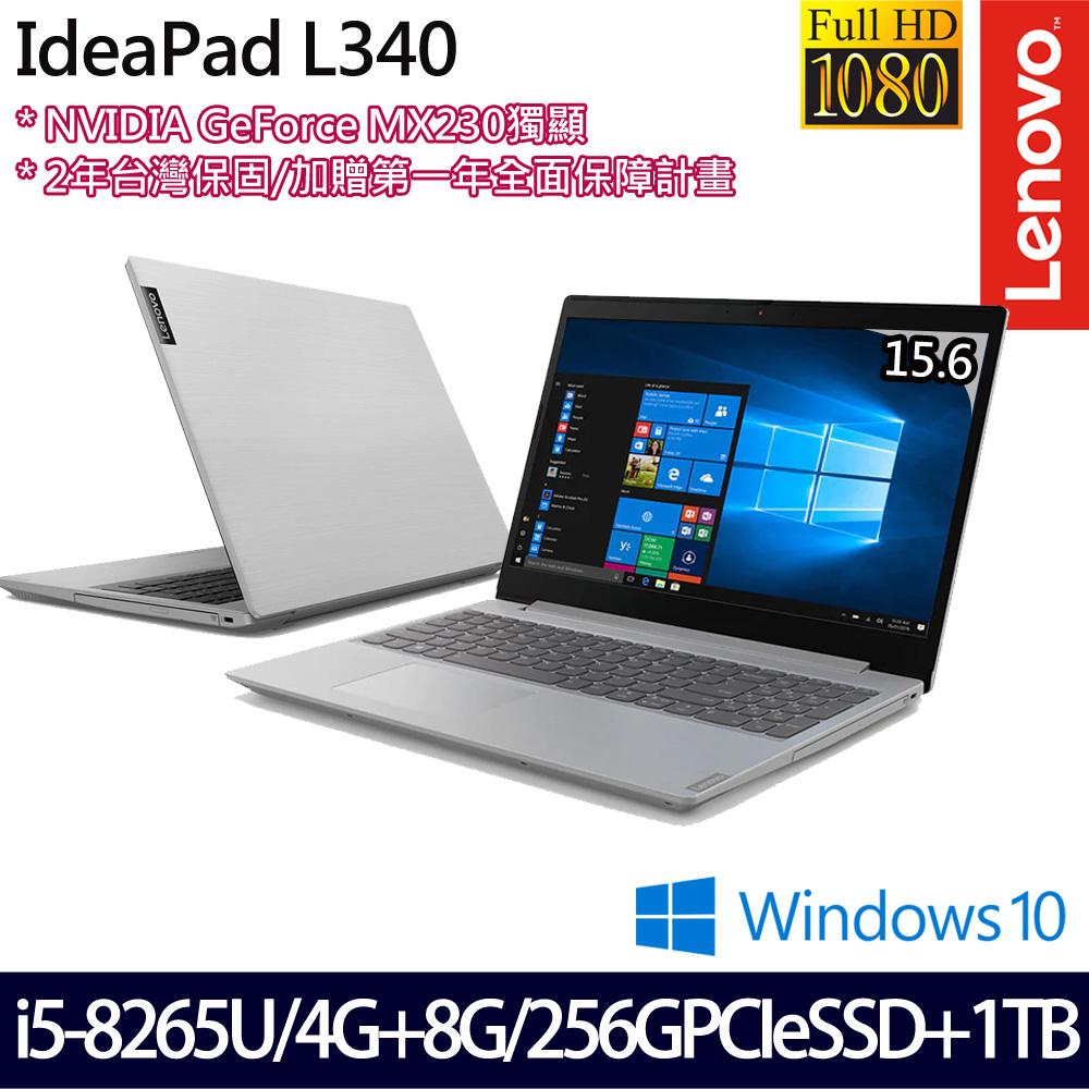【記憶體升級】《Lenovo 聯想》L340 81LG0064TW(15.6FHD/i5-8265U/4+8G/1T+256G/MX230/Win10/兩年保)