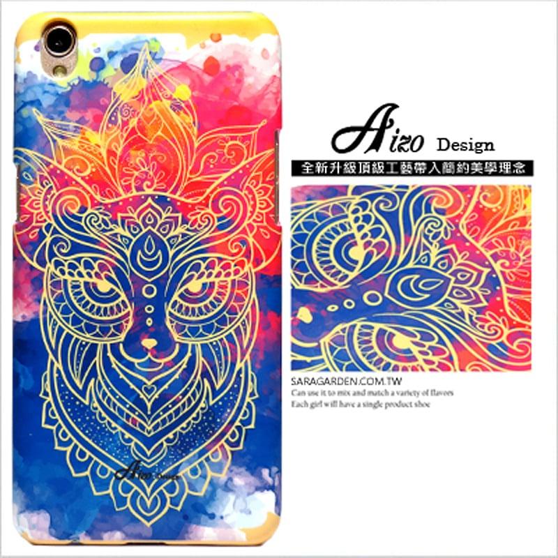 【AIZO】客製化 手機殼 HTC A9 水彩貓頭鷹 保護殼 硬殼