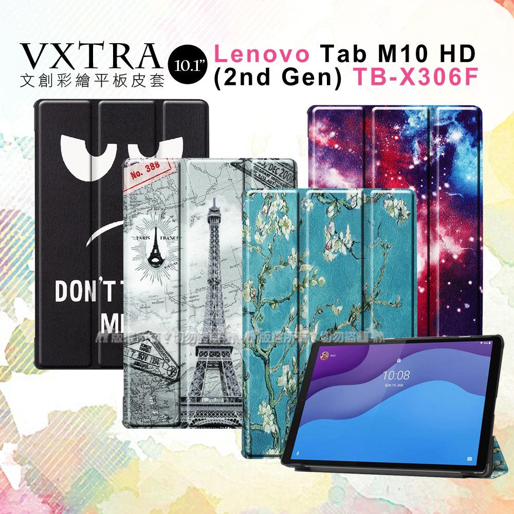 VXTRA 聯想 Lenovo Tab M10 HD (2nd Gen) TB-X306F 文創彩繪 隱形磁力皮套 平板保護套(個性小黑)