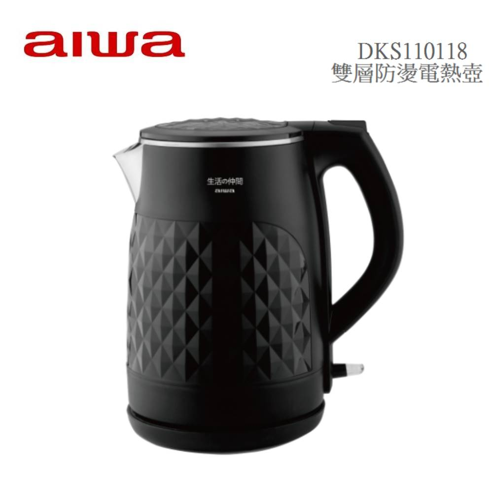 AIWA 愛華 1.5公升 雙層防燙不鏽鋼快煮壺 DKS110118