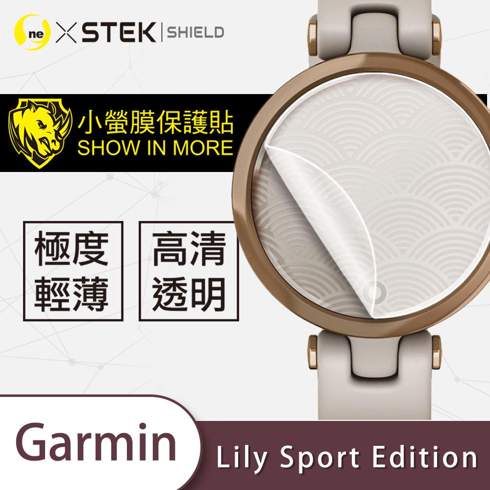 【小螢膜-手錶保護貼】Garmin Lily 手錶貼膜 保護貼 2入 磨砂霧面款 2入 MIT緩衝抗撞擊刮痕自動修復 觸感超滑順不沾指紋