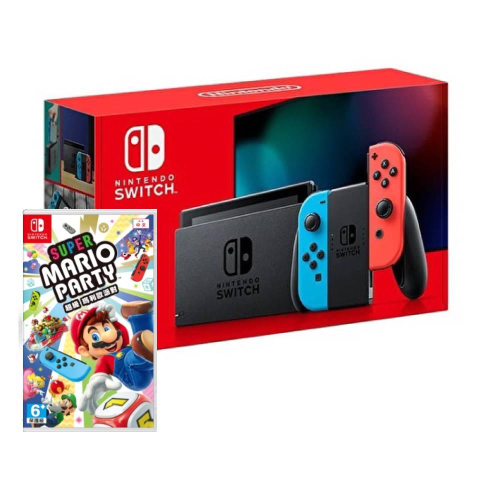 Nintendo Switch 主機 電光紅藍 (電池加強版)+超級瑪利歐派對亞版中文版【再送好禮】
