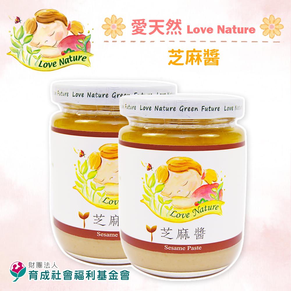 《育成基金會》芝麻醬(240g/罐,共兩罐)