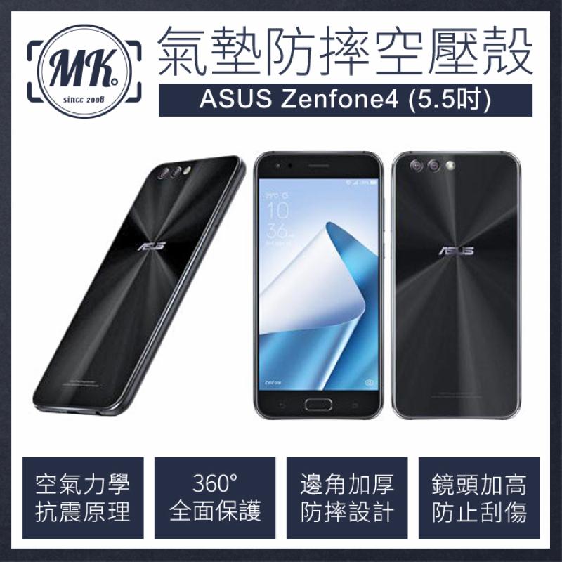 【送掛繩】ASUS Zenfone4 ZE554KL空壓氣墊防摔保護軟殼