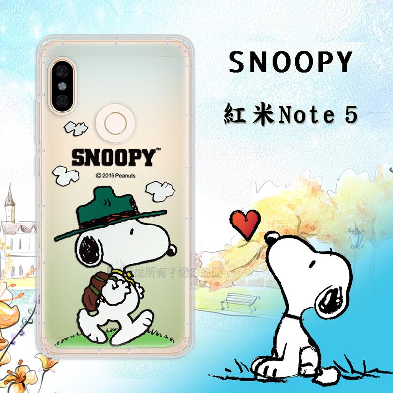 史努比/SNOOPY 正版授權 紅米Note 5 漸層彩繪空壓手機殼(郊遊)