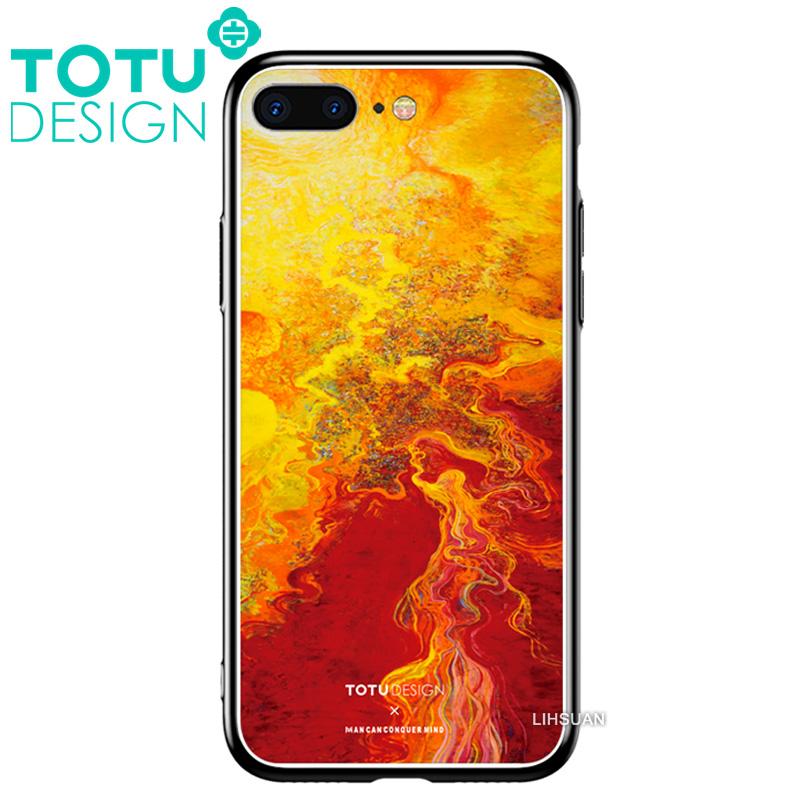 【TOTU台灣官方】鋼化 玻璃 背板 iPhone7 iphone8 i7 i8 4.7吋 手機殼 防摔殼 四角 全包 軟邊 掛繩孔 火焰