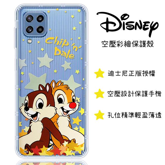 【迪士尼】三星 Samsung Galaxy M32 星星系列 防摔氣墊空壓保護套(奇奇蒂蒂)