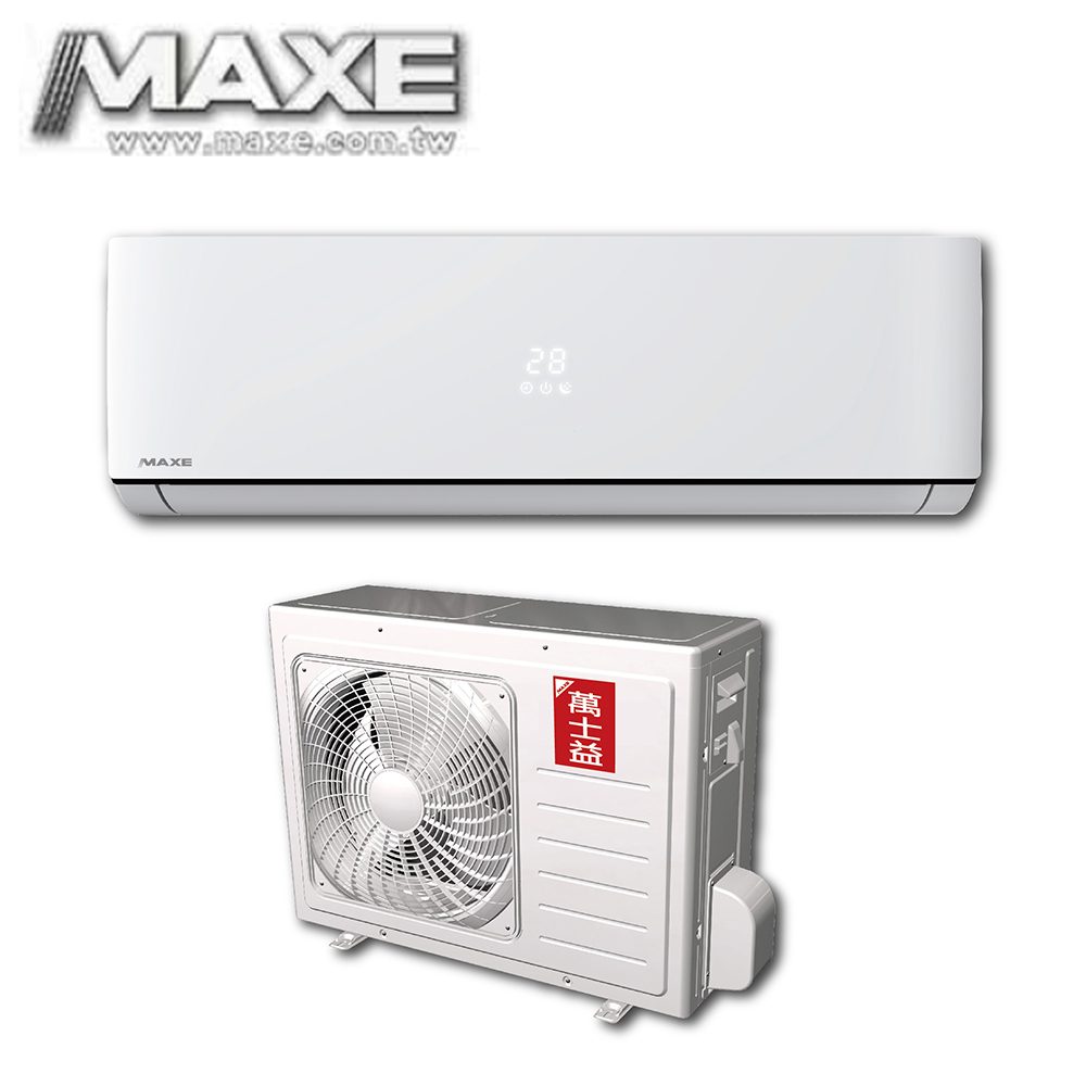 【MAXE萬士益】10-12坪定頻冷專分離式冷氣(MAS-72MS/RA-72MSN)