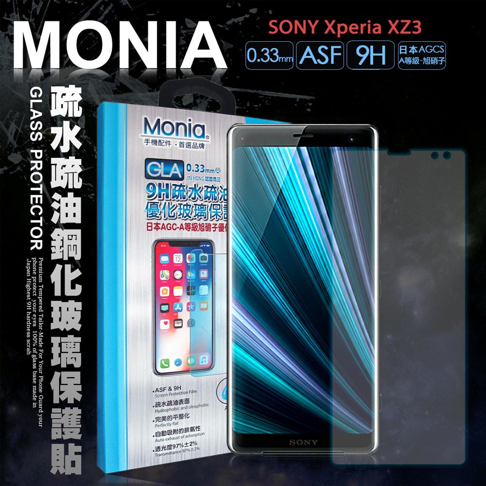 MONIA SONY Xperia XZ3 日本頂級疏水疏油9H鋼化玻璃膜(非滿版)
