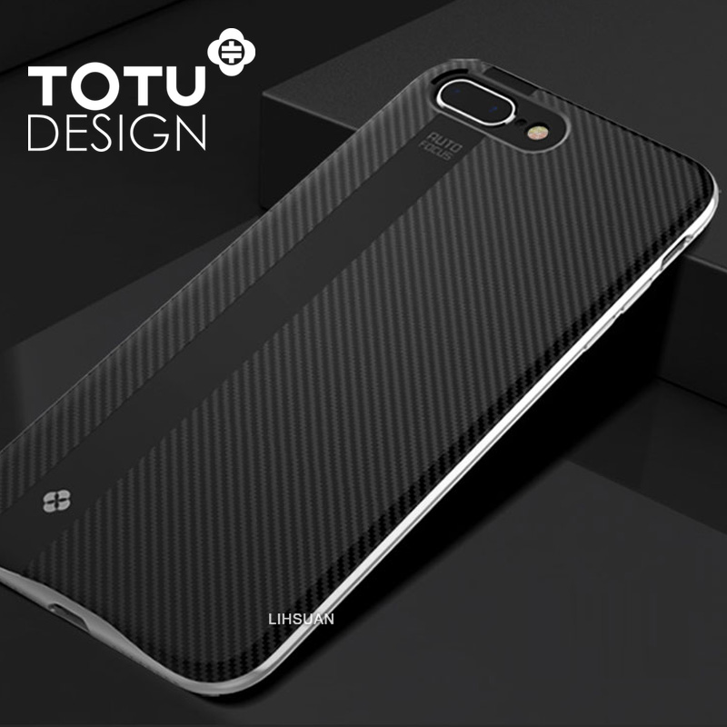 【TOTU台灣官方】刀鋒系列 iPhone8Plus碳纖維手機殼 黑銀