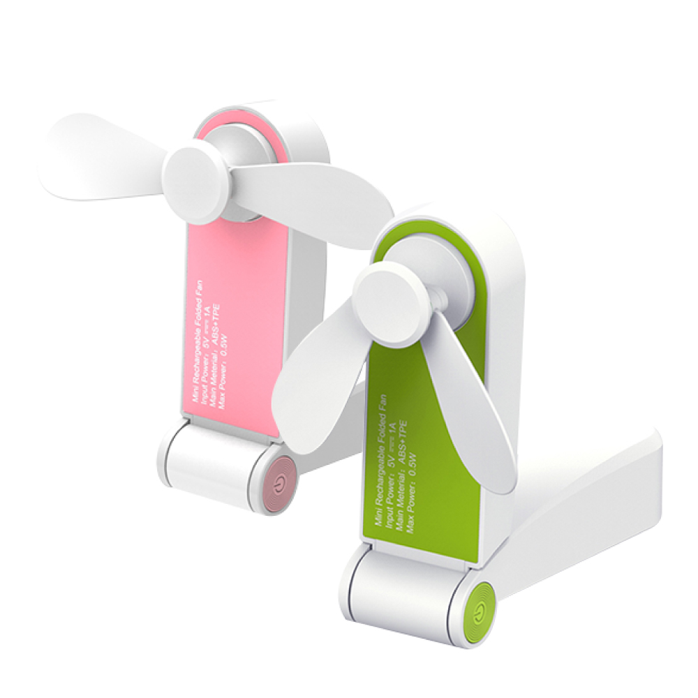 Lestar 迷你兩段式隨身摺疊USB風扇