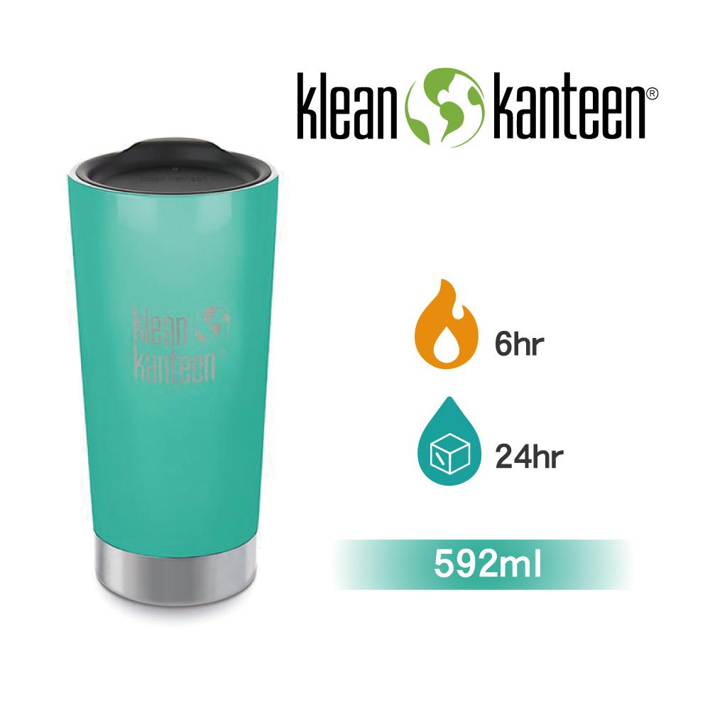 【美國Klean Kanteen】不銹鋼飲料保溫杯592ml-海波綠
