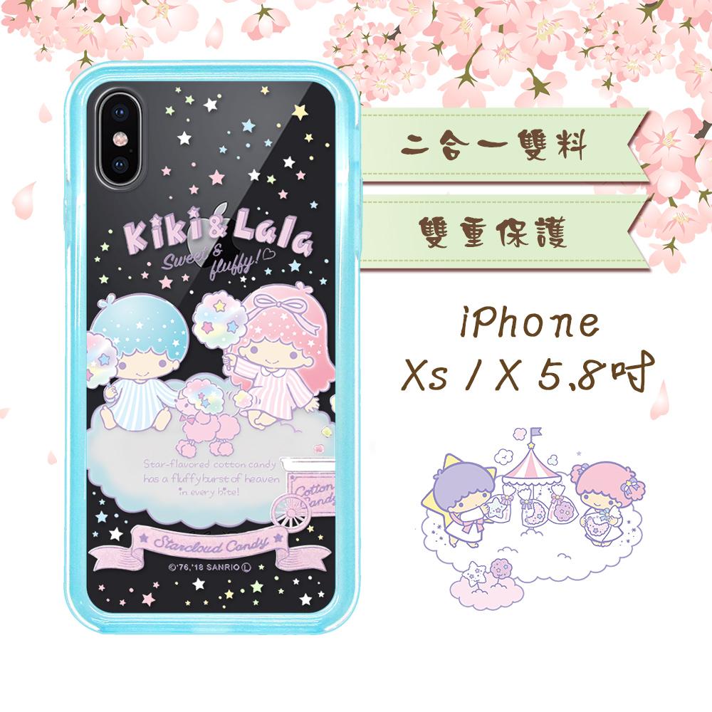 三麗鷗授權 雙子星 iPhone Xs / X 5.8吋 二合一雙料手機殼(雙子棉花糖)