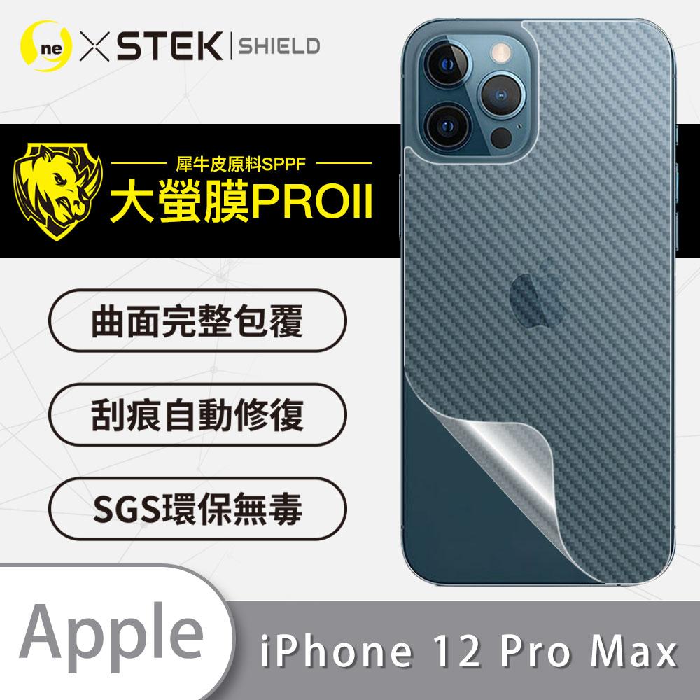 【大螢膜PRO】iPhone12 Pro Max 手機背面保護膜 CARBON款 犀牛皮抗衝擊MIT自動修復防水防塵 SGS環保無毒 apple i12