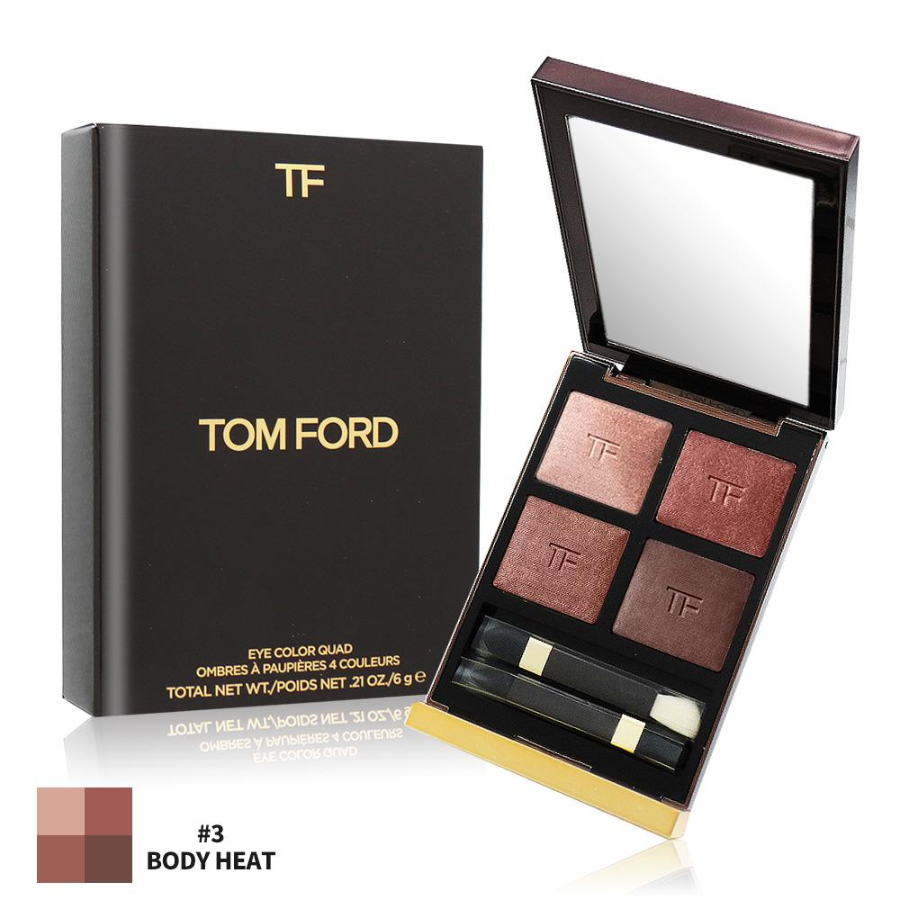 TOM FORD 高級訂製四格眼盤#3 BODYHEAT(6g)-國際航空版