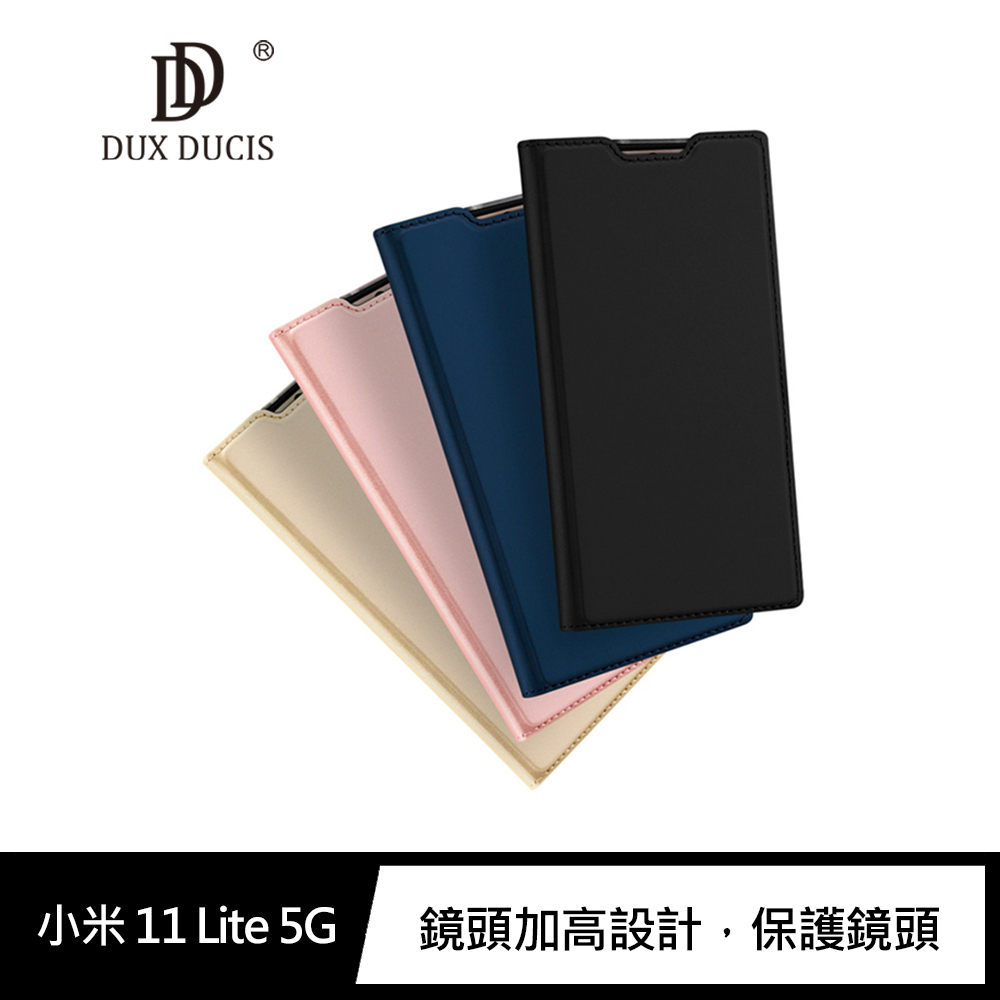 DUX DUCIS 小米 11 Lite 5G SKIN Pro 皮套(玫瑰金)