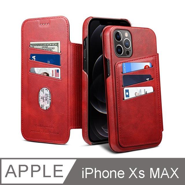 iPhone Xs Max 6.5吋 TYS插卡掀蓋精品iPhone皮套 紅色