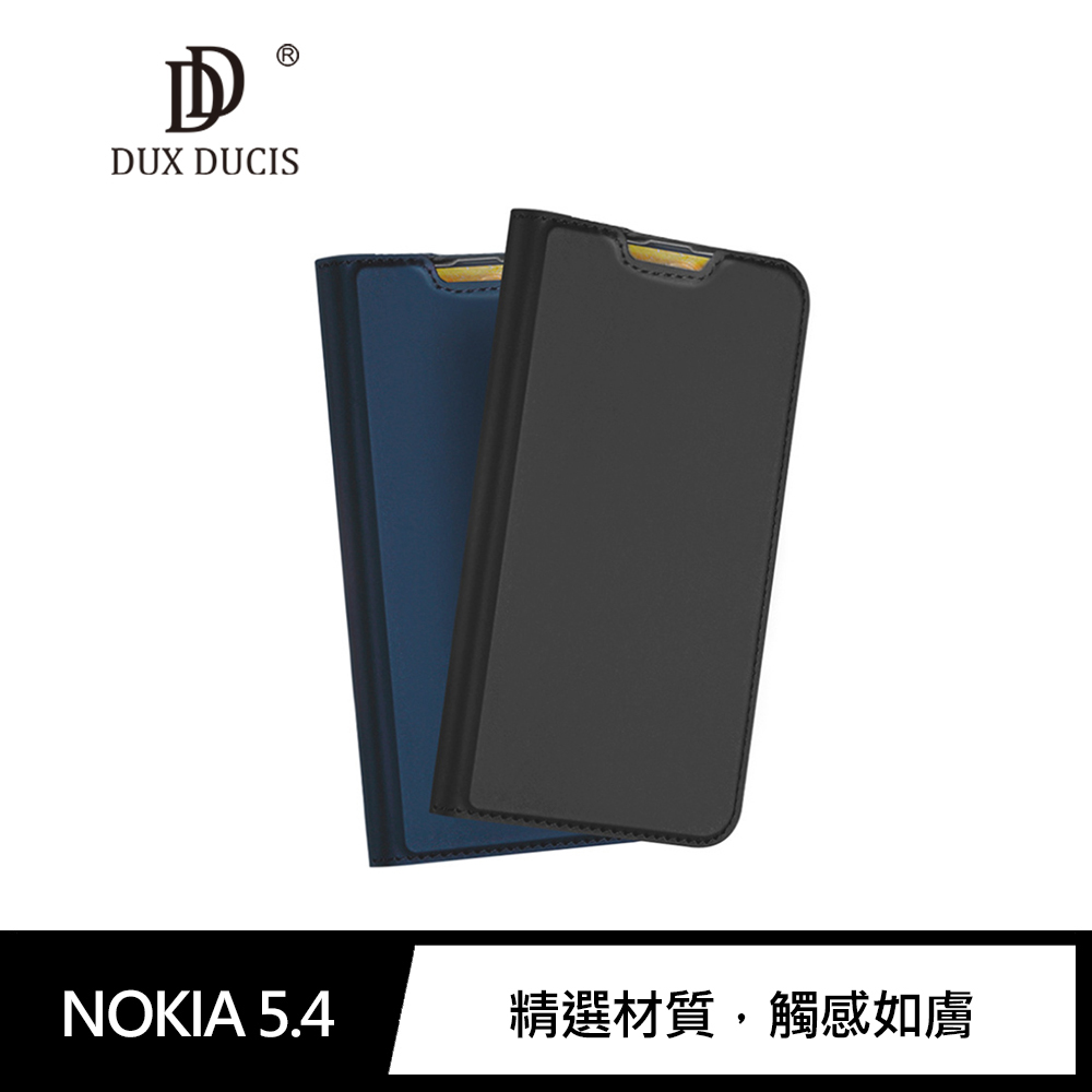 DUX DUCIS NOKIA 5.4 SKIN Pro 皮套(黑色)