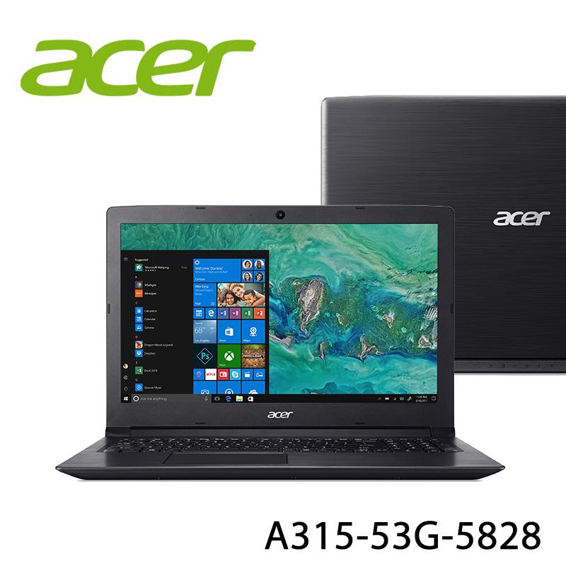 【ACER宏碁】A315-53G-5828 15.6吋 筆電-送無線鼠+電腦除塵刷(贈品隨機出貨)