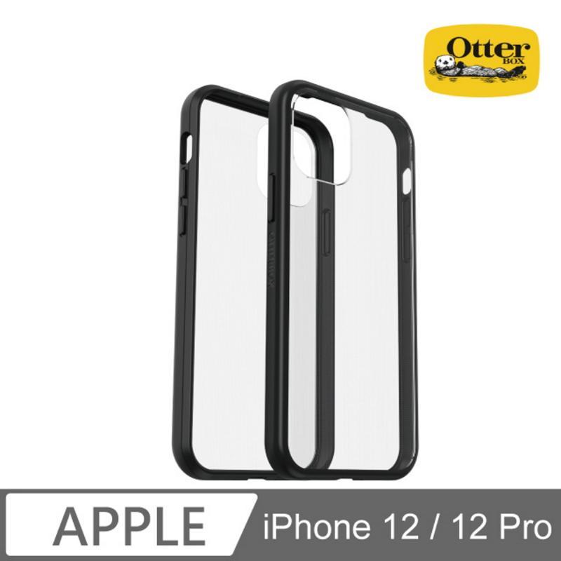 Otter Box 輕透防摔殼 iPhone 12 / 12 Pro (6.1) 黑/透