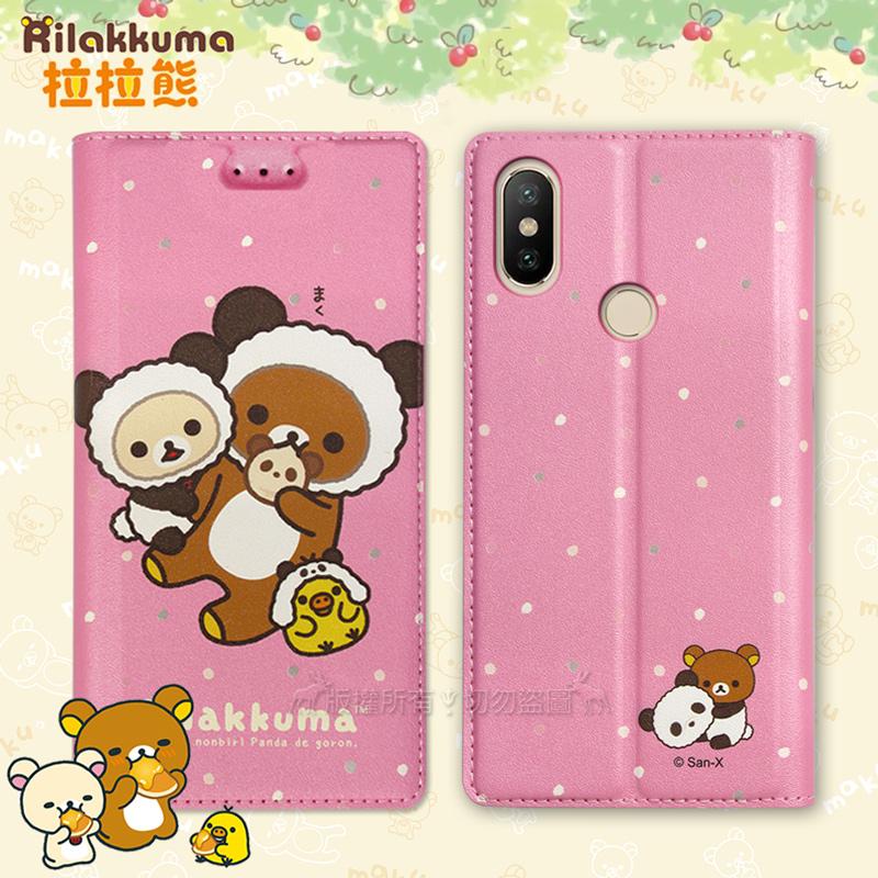 日本授權正版 拉拉熊 小米A2 金沙彩繪磁力皮套(熊貓粉)