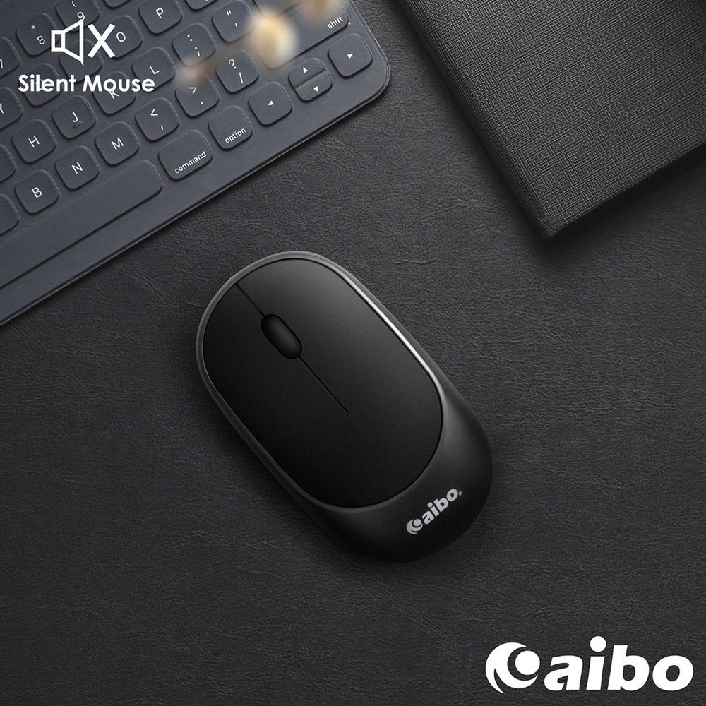 aibo KA810 2.4G輕薄靜音無線滑鼠-黑灰色