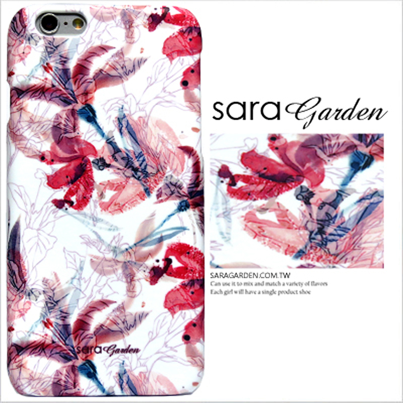 【Sara Garden】客製化 手機殼 蘋果 iphone7plus iphone8plus i7+ i8+ 漸層 水彩 叢林 碎花 保護殼 硬殼