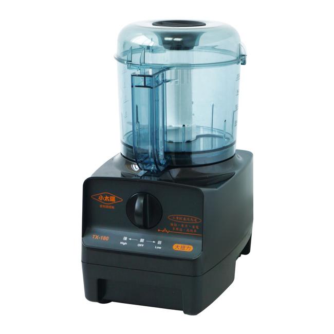 【小太陽】專業大容量食物調理機 TX-180