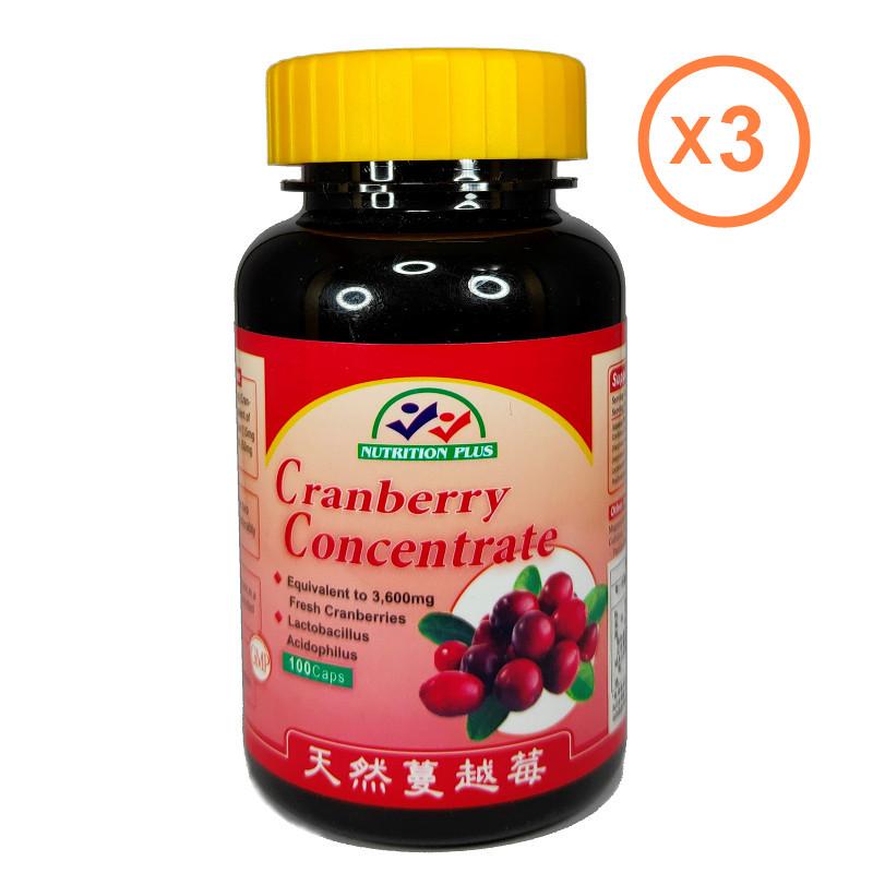 【營養補力】蔓越莓乳酸菌膠囊 100粒裝X3 三瓶特價組 Cranberry Concentrate 美國進口