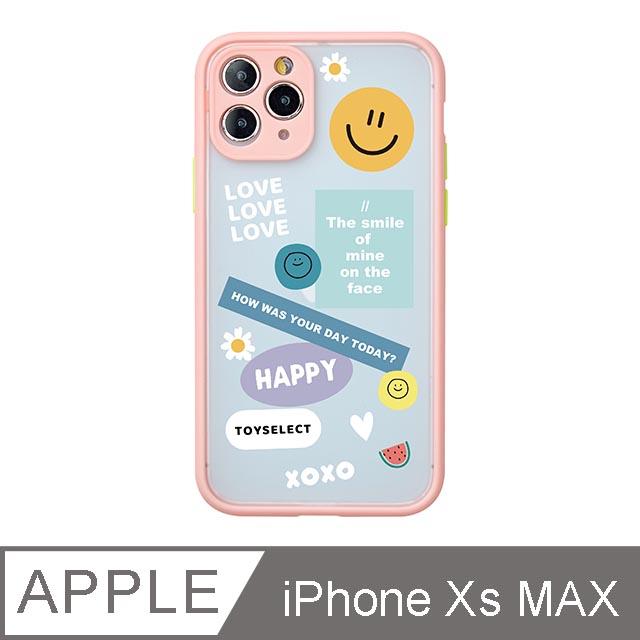 iPhone Xs Max 6.5吋 Smilie微笑拼貼世界霧面防摔iPhone手機殼 綿綿粉