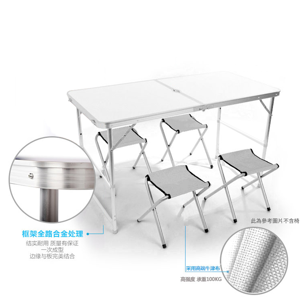 精實折疊式鋁金屬工作檯 (1桌+4椅有傘洞) *2入組